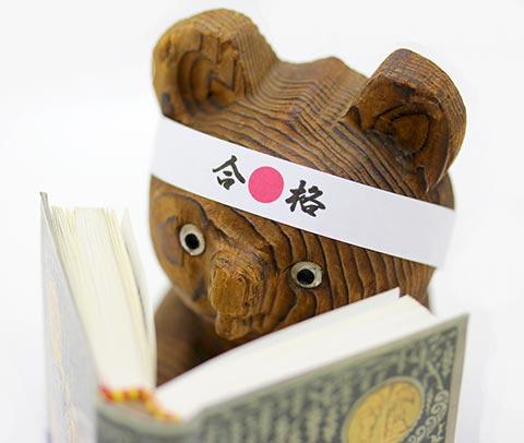 勉強(イメージ)