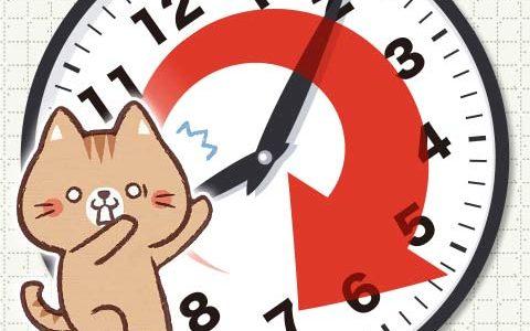 日本化粧品検定の難易度・合格率は? 勉強時間はどれくらい必要?